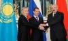 Россия, Белоруссия и Казахстан подписали декларацию о евразийской экономической интеграции