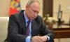 Путин подписал закон о кредитных каникулах для пострадавших от пандемии россиян, ИП и бизнеса