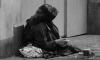"""Эксперт прокомментировал слова Дмитрия Медведева о """"кричащей проблеме"""" бедности"""