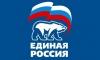 «Единая Россия» определится с кандидатами на пост губернатора Петербурга к сентябрю