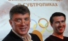 Бориса Немцова подозревают в призывах к экстремизму