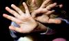 В Омской области трое подростков изнасиловали несовершеннолетнюю школьницу