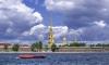 Из-за парада ко Дню ВМФ в Петербурге закроют водные пути