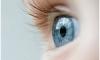 Бабушка промыла трехлетней внучке глаза спиртом, зрение ребенка под угрозой