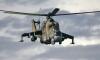 Литовские военные заявляют о вторжении российских ВВС в воздушное пространство страны