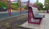 Скейт-площадка и селфи-скамейка: в Светогорске обсудили планы по благоустройству