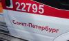 В Кудрово двухлетний малыш погиб при падении с 9 этажа