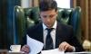 Петиция за отставку Зеленского набрала более 25 тысяч голосов