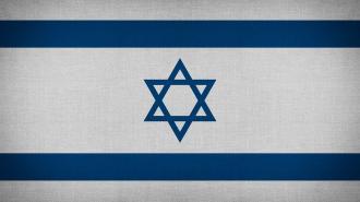 Армия Израиля сообщила о пусках более 1,5 тыс. ракет из сектора Газа за три дня