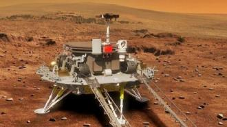 """Глава """"Роскосмоса"""" Рогозин поздравил Китай с посадкой зонда на Марс"""