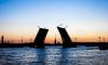 В ночь на 15 марта разведут Дворцовый и Большеохтинский мосты
