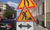 КРТИ Петербурга начал второй этап кампании по ремонту дорог
