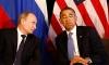 Forbes: Путин круче всех, Обама похуже, Медведев 53-й