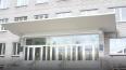 Более 350 петербуржцев попали в больницу с гриппом ...