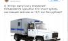 Минская милиция устроила распродажу старых автозаков