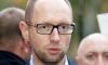 Яценюк умоляет Россию о реструктуризации долга ради спасения Украины