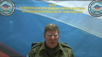 ВКС России уничтожили около 200 боевиков в Сирии
