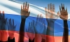 8 сентября Москву будут охранять более 50 тысяч человек