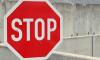В Выборгском районе 14 октября ограничат движение автотранспорта