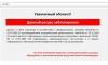 ВКонтакте заблокирован по требованию Роскомнадзора