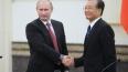 Путин: Россия будет развивать сотрудничество с Китаем ...