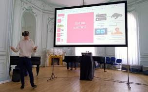 Умная ткань, VR для деревни и сыр из водорослей: петербургские стартаперы представили в ИТМО несколько проектов