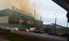 В Санкт-Петербурге горит Кировский завод: появились фото