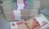 Петербургский банк ограбили на 16 млн рублей