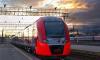 До конца марта петербуржцы смогут отправиться в Москву за 559 рублей