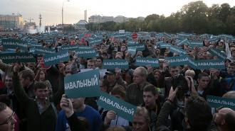Разъяренные сторонники Навального не стали громить Москву