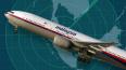 """СМИ: Пилот пропавшего """"малазийского Боинга"""" удушил ..."""