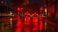 ДТП в центре Петербурга: пострадали три маленьких ...