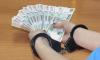 В Дагестане задержан сбытчик миллиона фальшивых рублей