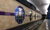 В метрополитене назвали новые сроки открытия станций Фрунзенского радиуса