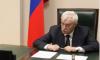 Губернатор Полтавченко пригрозил увольнением председателю Комитета по природопользованию
