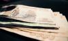 Менеджер банка оставил пожилого петербуржца без 30 миллионов рублей
