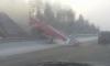 Легкомоторный самолет сел на Ярославском шоссе: два человека попали в больницу