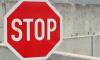 В Выборге введено ограничение автомобильного движения до 22 мая