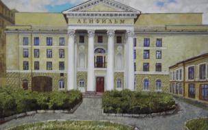 """В честь 100- летнего юбилея """"Ленфильма"""" горожанам ..."""