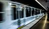 Полтавченко запланировал перерезать красные ленточки на пяти новых станциях метро в 2018 году