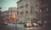 В субботу в Петербурге ожидается сильный ветер
