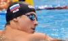 Мужской заплыв на 100 м на спине на Олимпиаде в Рио: прямая трансляция