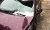 """ГИБДД: """"При падении наледи на крышу авто нужно обращаться в страховую и управляющую компании"""""""