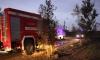 Утечка серной кислоты на юге Петербурга нарушила движение поездов