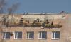 В доме на Бухарестской улице отремонтировали балконы