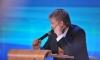 Песков примирительно ответил на страхи главкома НАТО в Европе