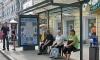 """После ДТП """"Жигули"""" чуть не снесли остановку общественного транспорта"""