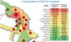 Власти Петербурга раскрыли в каких районах больше пациентов с COVID-19