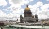 """В воскресенье трофи-рейд """"Ладога"""" ограничит движение на Вознесенском проспекте"""