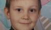 В Пермском крае нашли похищенного ребенка